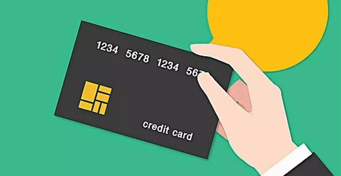 银行信用卡业务遭严监管,盲目扩展